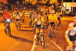 Pedala Curitiba 06.11.2012    1ªPARTE